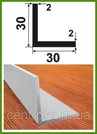 """30*30*2. Уголок алюминиевый равносторонний. Анод """"Серебро"""". Длина 3,0м."""