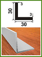 """30*30*3. Уголок алюминиевый равносторонний. Анод """"Серебро"""". Длина 3,0м."""