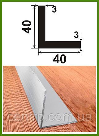 """40*40*3. Уголок алюминиевый равносторонний. Анод """"Серебро"""". Длина 3,0м."""