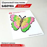 "25077 Набор шарикового пластилину ""Бабочка"" (3 цв. по 5 гр.)"