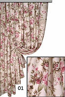 Портьерная ткань Сильвия