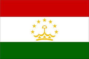 Флаг Таджикистана (Аппликация) - (1м*1.5м), фото 2