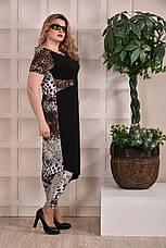 Леопардовые лосины больших размеров 011 48-74, фото 2