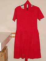 Пышное платье из жаккардовой ткани