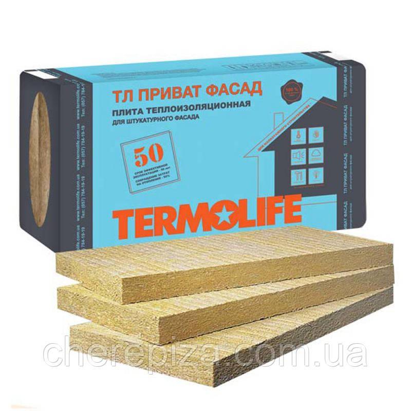 Базальтовая вата Термолайф ПРИВАТ ФАСАД 100мм 115кг/м3 1,2м2.