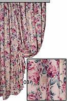 Портьерная ткань Сильвия 5451