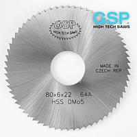 Фрезы дисковые пазовые для металла GSP DIN 1837 A 50x0,6x13 Z=48 A HSS/DMo5 мелкий зуб