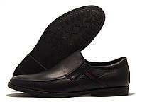 Туфли детские для мальчика Kimbo-o черные 32-36р.