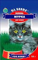 Насіння Зелень для кішки Мурка 10 г