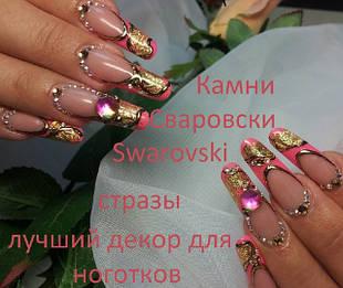 Камни Сваровски Swarovski, стразы, пиксели для дизайна ногтей, алмазная крошка, хрустальная крошка
