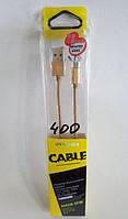 USB кабель Micro AWEI CL-400