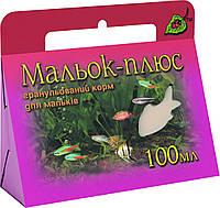Природа Гранулированный корм для рыб Малек - плюс