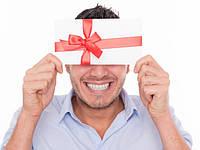 Что подарить парню. Правильный выбор подарка для мужчины