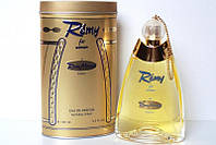 Remy woman EDP 100 ml  парфумированная вода женская (оригинал подлинник  Франция)