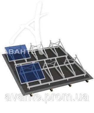 Комплект системы крепления на плоскую крышу с креплением к ней 10 модулей (цинк/цинк) - АВАНТЕ в Киеве