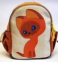 Детский рюкзак котенок Гав