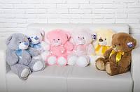 Мишка Бойд 70 см,плюшевые медведи.Мягкая игрушка.игрушка медведь.мягкие игрушки украина