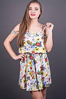 Сарафан Olis Style 30185 (44-50), фото 1