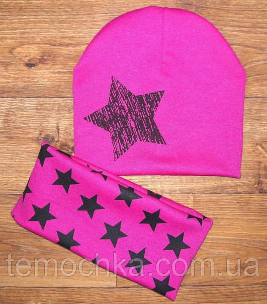 Детская шапочка + хомут. Розовая с черным.