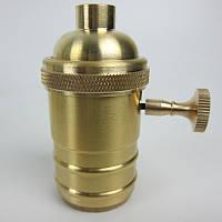Патрон латунный с выключателем [ Gold ], фото 1