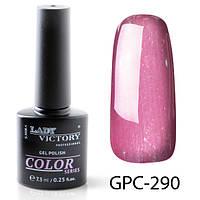 Цветной гель-лак с мерцанием  7,3мл. GPC-(281-290)