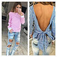 Блуза с открытой спиной в полоску (арт. 261842113)