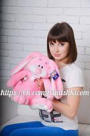 Мягкая игрушка зайчик, плюшевый кролик  Кнопа 55см. Розовый