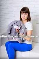 Мягкая игрушка зайчик, плюшевый кролик  Кнопа 55см. Серый