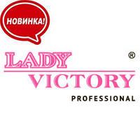 Ассортимент пополнился новой торговой маркой «Lady Victory»