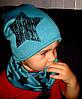Детская шапочка + хомут. Бирюзовая с черным., фото 3