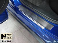 Накладки на пороги Premium Mazda CX-7 2007-