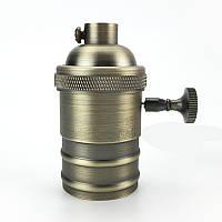 Патрон латунный с выключателем [ Bronze ], фото 1