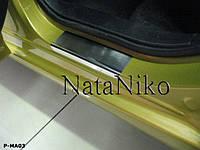 Накладки на пороги Premium Mazda 2 II 2008-2015