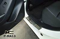 Накладки на пороги Premium Mazda 3 III 2013-