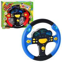 Музыкальный руль автошкола Joy Toy  7044