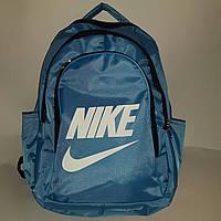 Рюкзак спортивный NIKE (м 9)