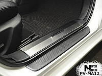 Накладки на внутренние пороги Mazda 6 III 4D 2013-