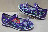 Фиолетовые лакированные туфли на девочку с бантиком тм Y.Top р.21,22,23,26