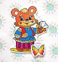 Магнитный стенд для крепления рисунка Медведь и пчелка, фото 1