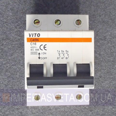 Автоматический выключатель тока Vito FUSE LUX-35263