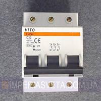 Автоматический выключатель тока Vito FUSE LUX-35264