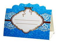 Банкетница свадебная, рассадочная карточка №123