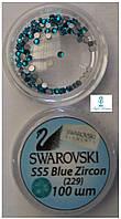 Камни Сваровски SS5 Голубой циркон 229 100шт.