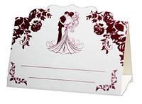 Банкетница свадебная, рассадочная карточка №133