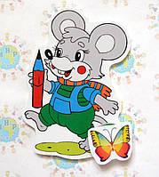 Магнитный стенд для крепления рисунка Мышонок