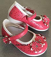 Детские туфельки на девочку (праздничные)  р. 21,22,23,24,25