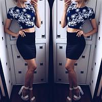 Женский стильный костюм Юбка+ топ  черный и белый