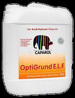 Грунтовка Caparol OptiGrund E.L.F. 10л
