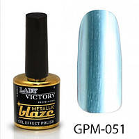 Гель-лак 7,5 мл Lady Victory Metallic blaze LDV GPM-051/58-1