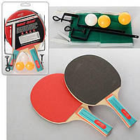 Деревянные 2 ракетки для игры в настольный теннис с 3 шариками и сеткой. Полный набор MS 0220